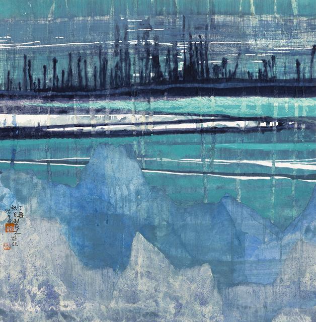 Zi Yao 子尧 Shen 沈, 'Ancient Sanctuary', 2017, White Space Art Asia