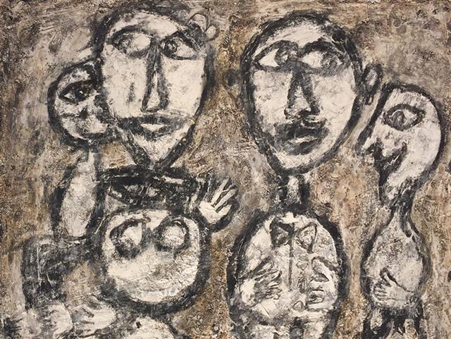 , 'Homme, Femme et deux enfants,' 1946, Opera Gallery