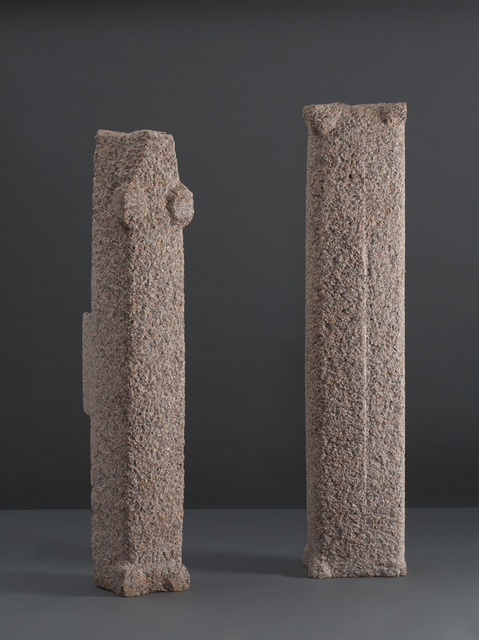 , 'Two Standing Stones,' 1987, Maison Gerard