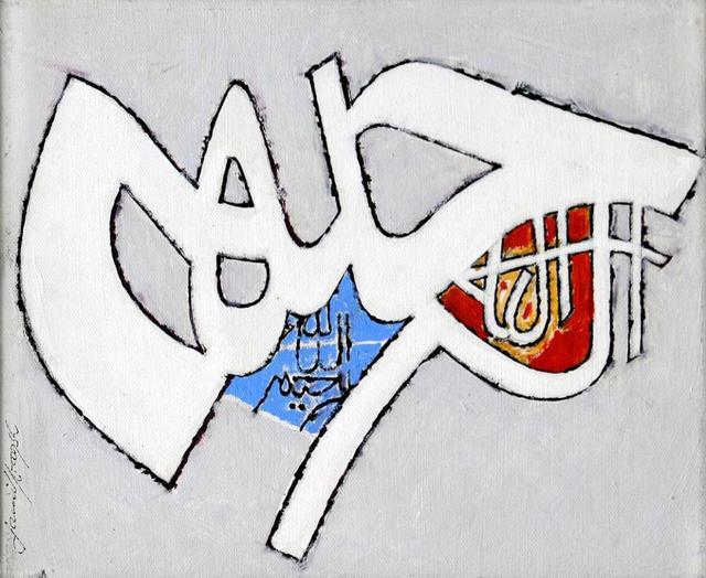 Jamil Naqsh, 'Ar-Rahim ', 2010-2013, Eye For Art Houston