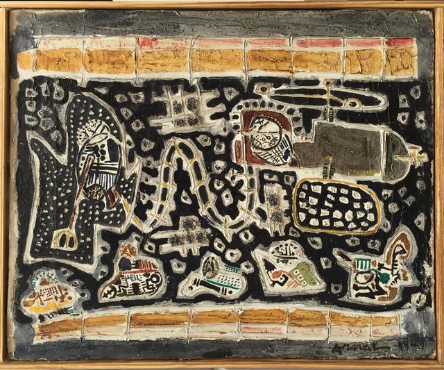 , 'Le Gondramaz,' 1949, SkyGallery