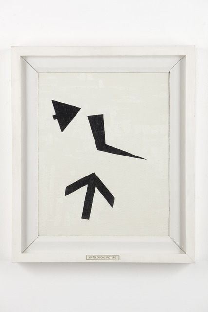 , 'Ontological Picture, 1999Oil on canvas, wood, gesso, and glass,' 1999, Vigo Gallery
