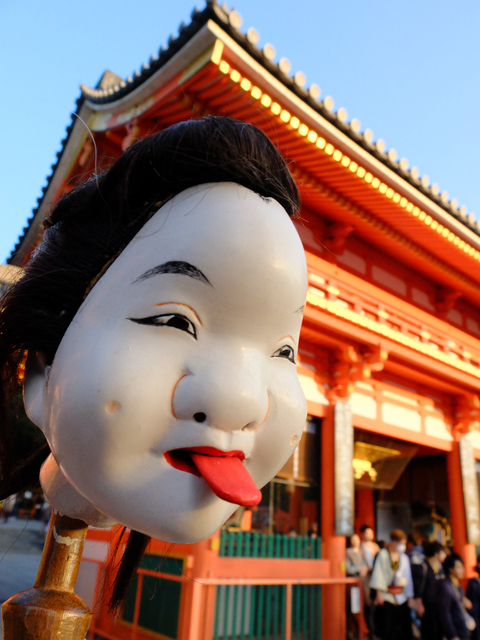 ", '""Ohuku in the Edo period"" Spirited face of wooden puppet,' 1991-1993, Photo Gallery Artisan"