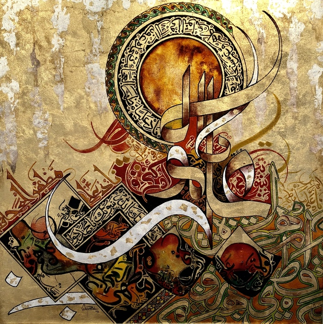 Waqar Ali, 'Nad-e-Ali ', 2019, Painting, Gold & Silver leaf on canvas, Eye For Art Houston
