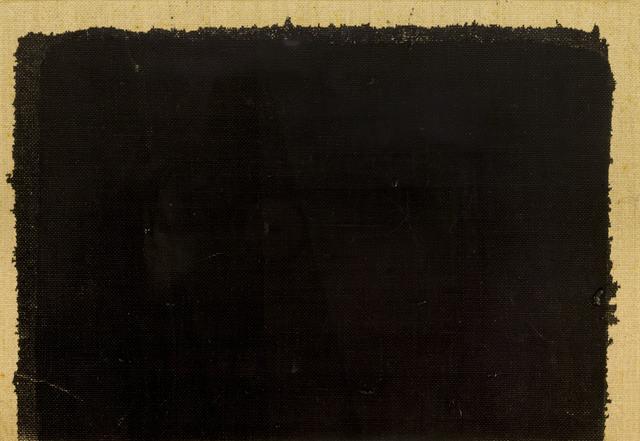, 'Untitled,' 1994, Gallery Hyundai