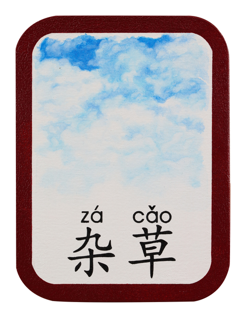, 'Creator's Standard and Your Standard Wild Weed,' 2018, Art+ Shanghai Gallery