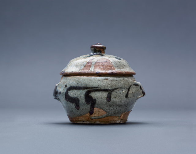 , 'Pot with Lid,' ca. 1970, Magen H Gallery