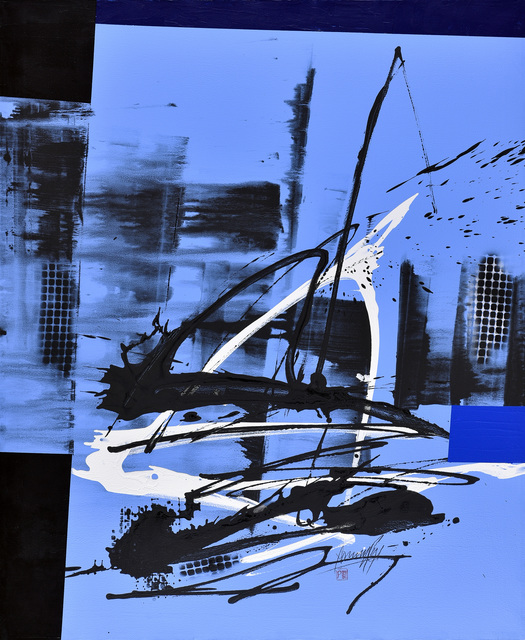 , 'Resilience III (Resistencia III) ,' 2014, Canale Diaz Art Center