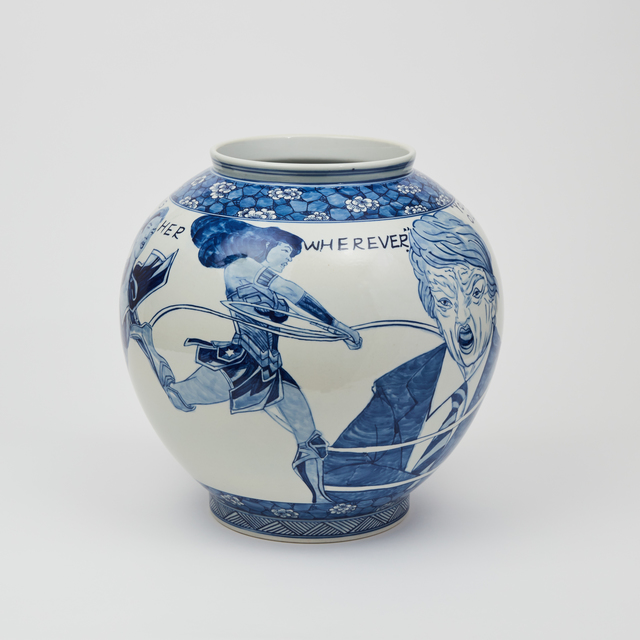 Shoji Satake, 'Medium Vase 1', 2019, Eutectic Gallery
