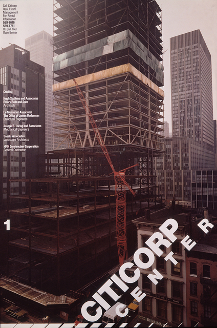 , 'Citicorp Center poster,' 1975, AIGA
