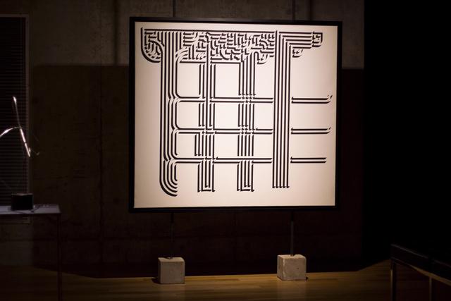, 'Sin título,' 1995, Museo de Arte Contemporáneo de Buenos Aires