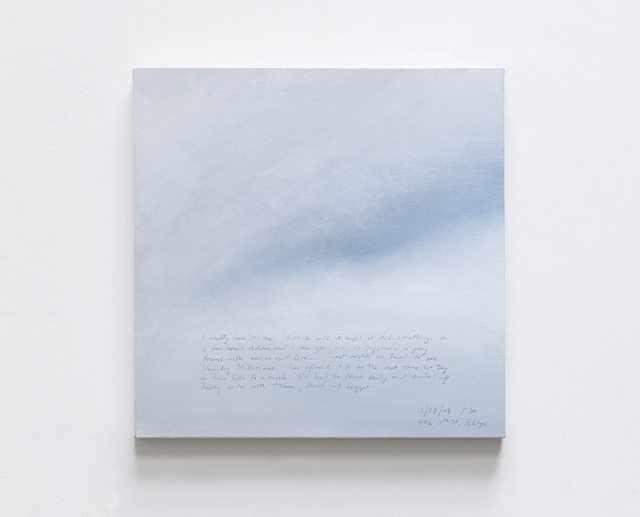 , 'Sunday Painting 12/28/08,' 2008, Kukje Gallery