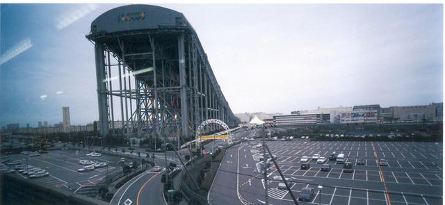 , 'Veduta dell'esterno dello Ski Dome,' 1998, Fundación Proa