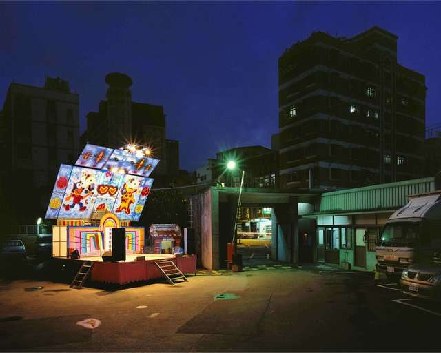 , 'Stage 6 Taipei County,Taiwan  ,' 2008, Aki Gallery