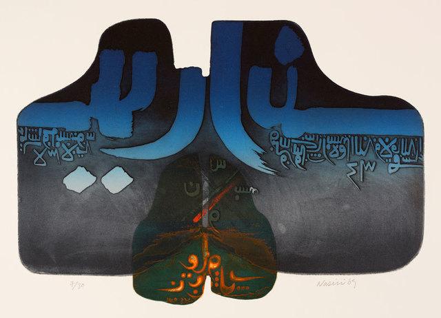 , 'Oriental Quintet I ,' 1989, Meem Gallery