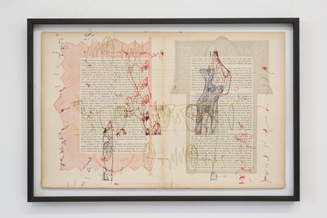 , 'Mille et une nuits,' 2015, Meessen De Clercq