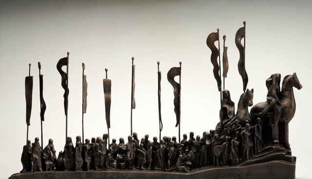 , 'Suspiro del Moro,' 2011, Meem Gallery