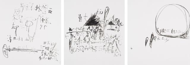 , 'Man and Moon 賈生和月 ,' 2016, Aura Gallery
