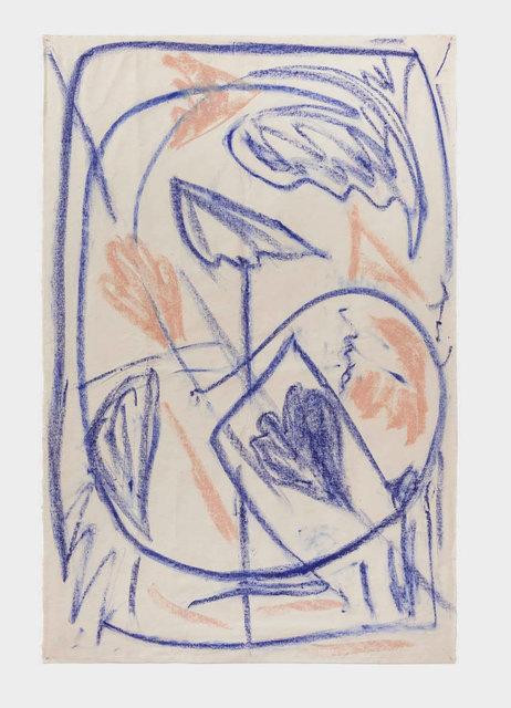 Tamuna Sirbiladze, 'Kandin Spades', 2015, James Fuentes