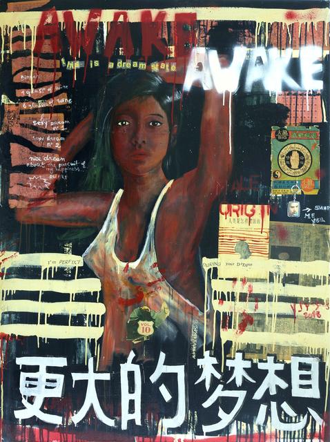 , 'Awake,' 2017, Addicted Art Gallery