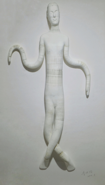 Li Hongbo 李洪波, 'Smart Doll 3 優雅', 2012, Para Site Benefit Auction
