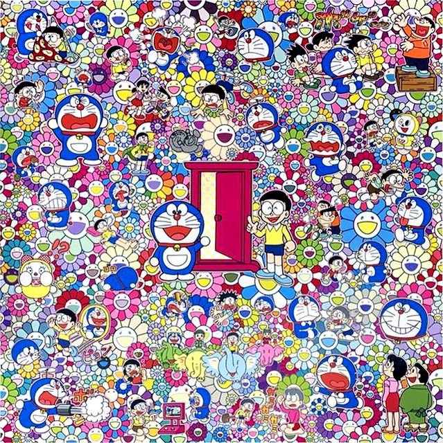 Takashi Murakami, 'Many things wait beyond anywhere door (dokodemo door)', 2019, Print, Offset litograph on paper, Fineart Oslo