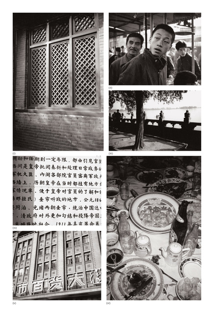 Andy Warhol, 'Six works: (i) Window; (ii) Group of Men; (iii) Waterfront Park; (iv) Chinese Characters; (v) Building and Sign; (vi) Restaurant Table', 1982, Photography, Six gelatin silver prints, Phillips