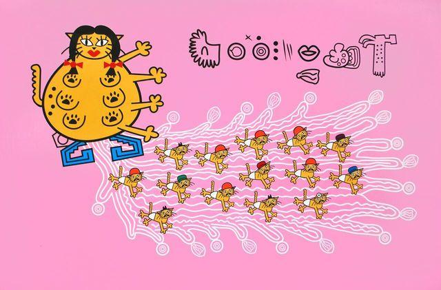 , 'Secuencia Del Nacimiento,' 2010, Ruiz-Healy Art