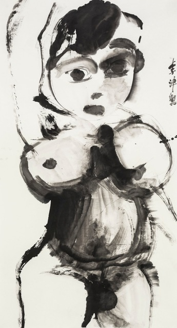 Li Jin 李津, 'InkFairy泼墨仙女', 2014, Drawing, Collage or other Work on Paper, Ink and color on paper 纸上水墨, Ink Studio
