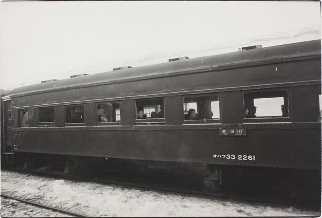 , 'Train to Akita, Yokote, Akita (To the Villages series),' 1974, MIYAKO YOSHINAGA