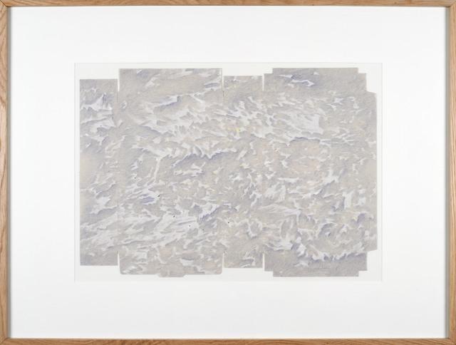 , 'Special K ,' 2017, Galerie Laurence Bernard