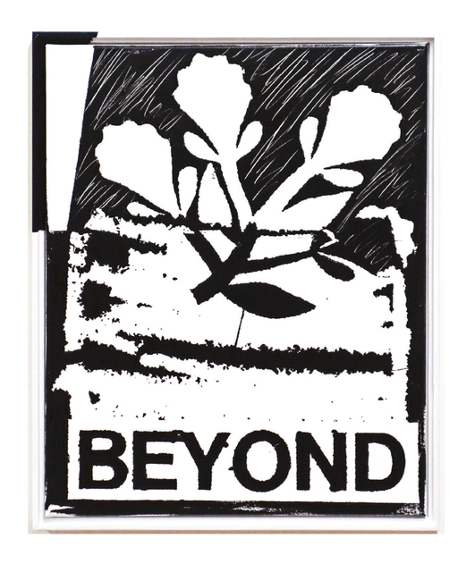 B. Thom Stevenson, 'Study For Beyond', 2016, V1 Gallery