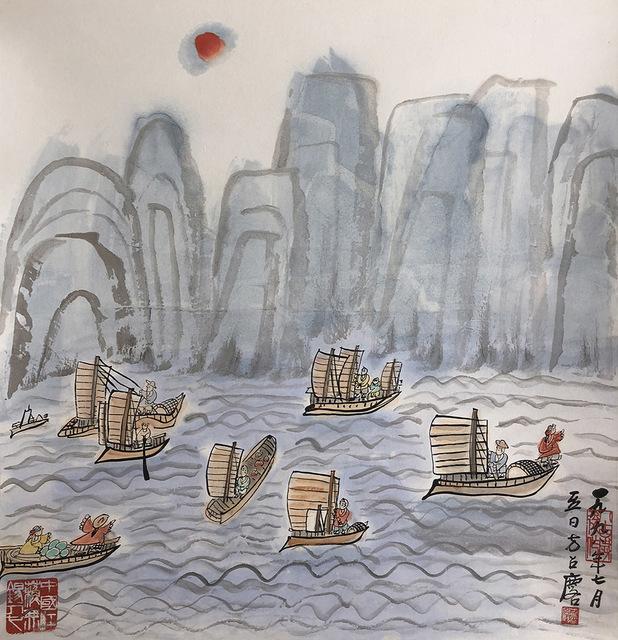 , 'Landscape 山水 ,' 1998, Alisan Fine Arts