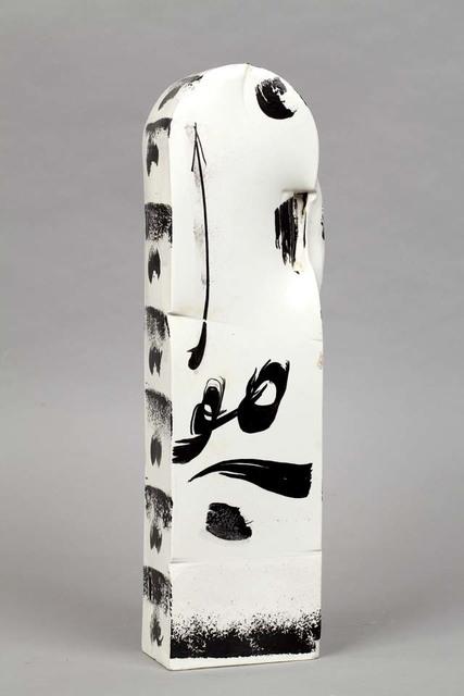 , 'Ascension I,' 2004, Elmarsa