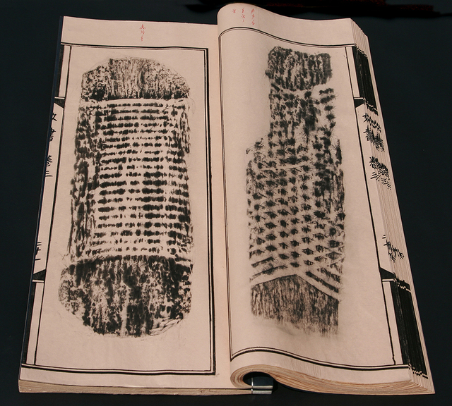 Tao Aimin 陶艾民, 'The Secret Language of Women 女书', 2008, Ink Studio