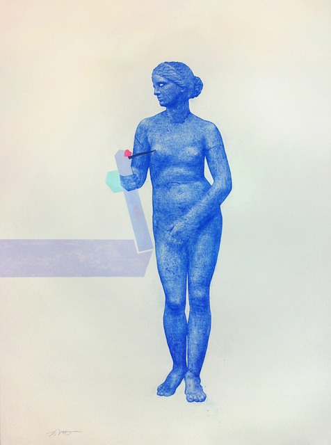 , 'Grec-2,' 2015, Galerie Liusa Wang