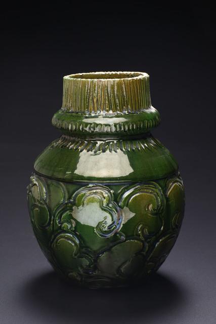 Thorvald Bindesbøll, 'Jade Globe,' 1892, Jason Jacques Inc.