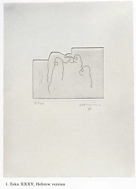 """Eduardo Chillida, '""""Literature or Life"""" Hebrew Edition', 1997, Gallery Har-El, Printers & Publishers"""