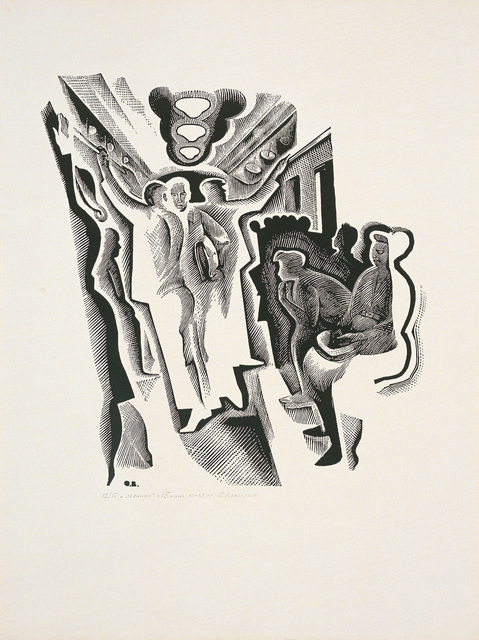 , 'Metro #5 from Metro Series,' 1961-1962, Kolodzei Art Foundation