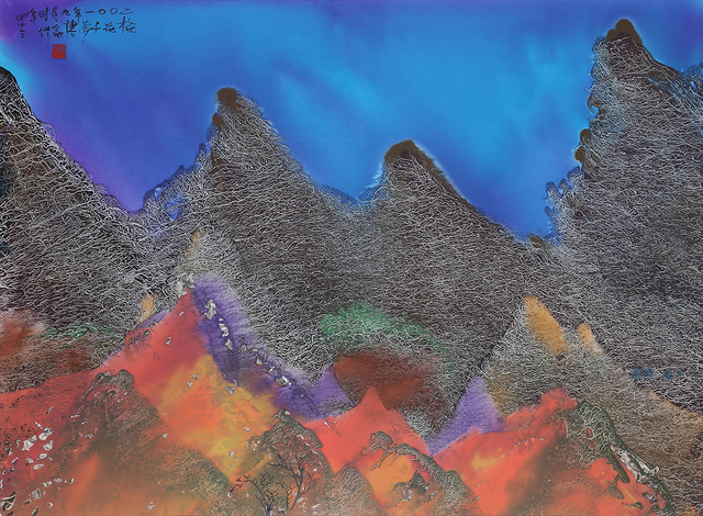 , 'Mountains of Heaven (No. 37),' 2001, Pékin Fine Arts