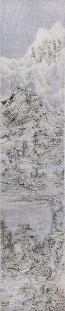 , 'Houshan Revolve HFT 026-1,' 2015, NanHai Art