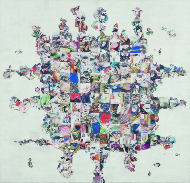 Joel Carreiro, 'Pninian', 2007, International Collage Center