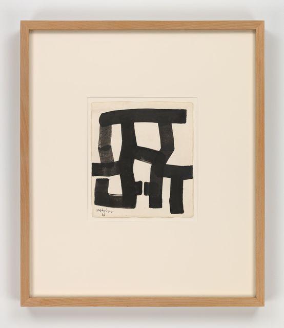 Eduardo Chillida, 'Untitled', 1996, Hauser & Wirth
