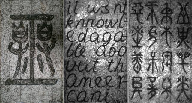 , 'Metamorphosis, Chinese Series A7, E11 & C4,' 2000-2005, Gajah Gallery
