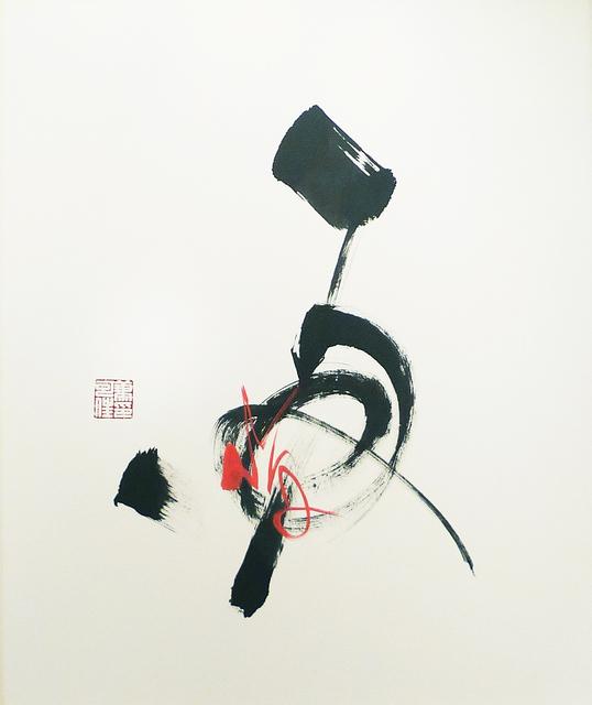 , 'With Joy,' 2012, Galerie du Monde