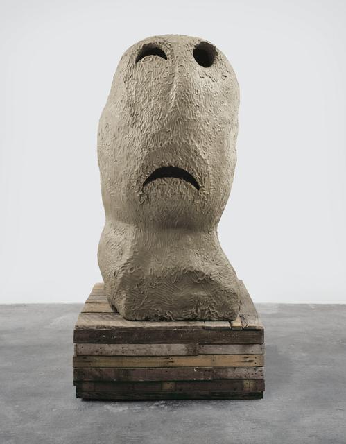 , 'moonrise. east. april,' 2005, Kukje Gallery