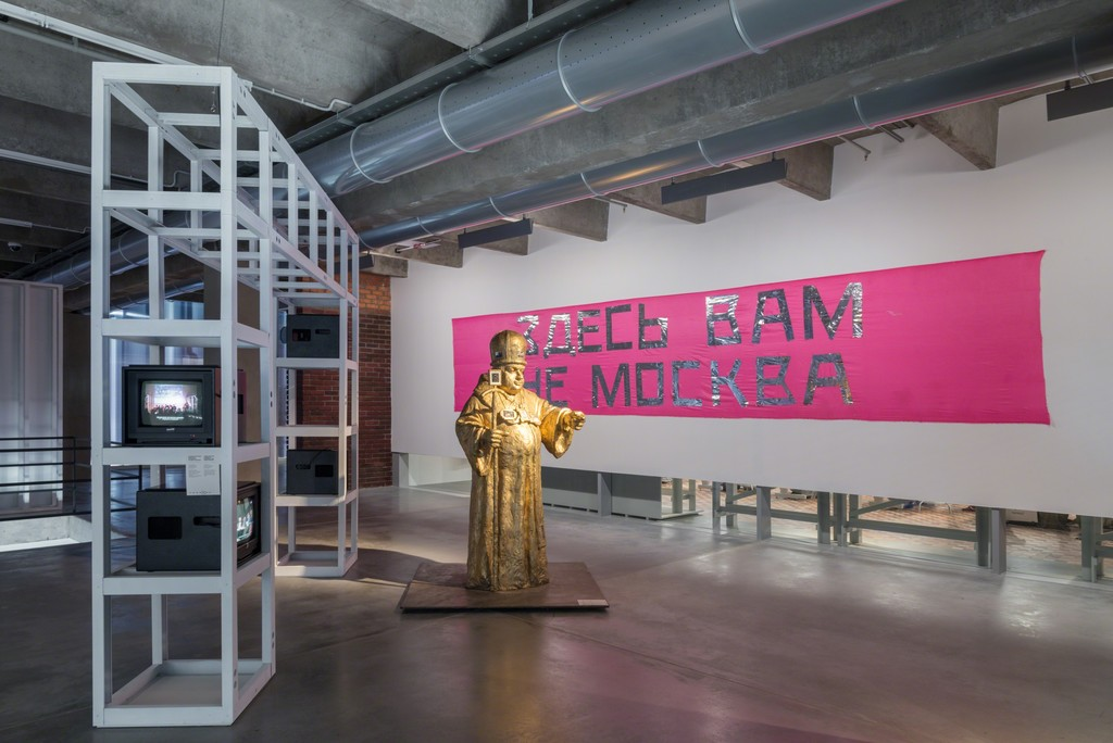 Master Figure vector of Garage Triennial of Russian Contemporary Art Photo: Alexey Naroditskiy © Garage Museum of Contemporary Art