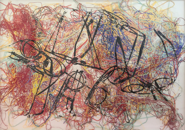 , 'The Vestigial Prescene of Mind and Color, 3 A ,' 1995, Galerie Klaus Benden