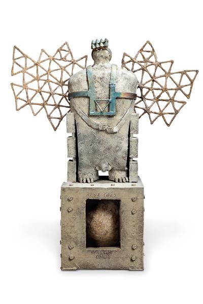 Jim Amaral, 'Acertijo: cubo', 2013, Galería La Cometa