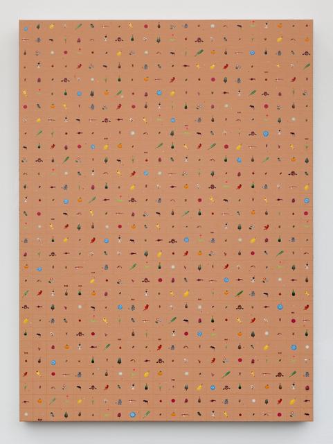 , 'Cosmos,' 2015, Freight + Volume